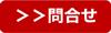 http://www.first.iir.titech.ac.jp/Contact_jn.jpg