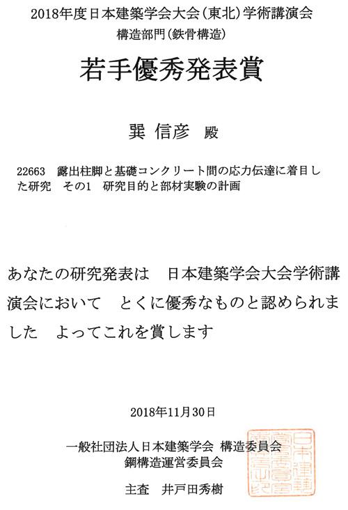 20181130.jpg