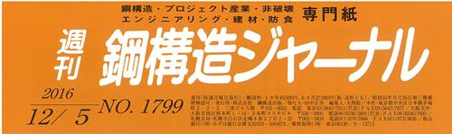 山田先生_表紙.png