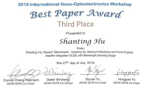 Hu Shanting(D3 of Koyama&Miyamoto Lab) receives