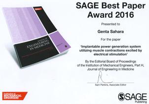 SAGE_BestPaperAward2016_2.png
