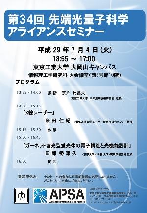 event_15497.jpg