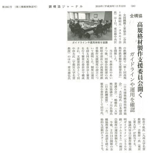 kishiki_20180212.png