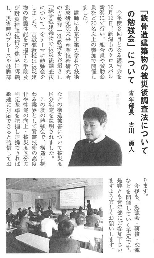kishiki_20190101_1.jpg