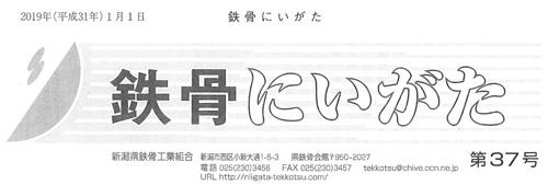 kishiki_20190101_2.jpg
