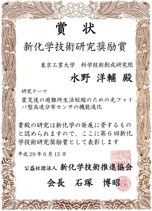 mizuno_hp.png