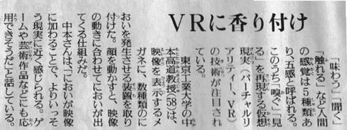 nakamoto_180317.png