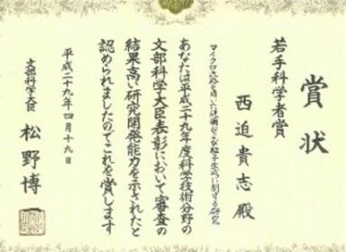 nisisako0419.jpg