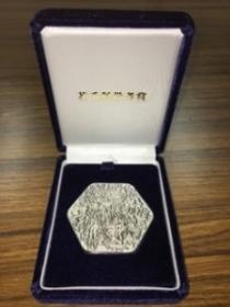nisisako0419_Medal.jpg