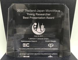 takayasu_20170616.png
