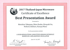 takayasu_20170616_1.png